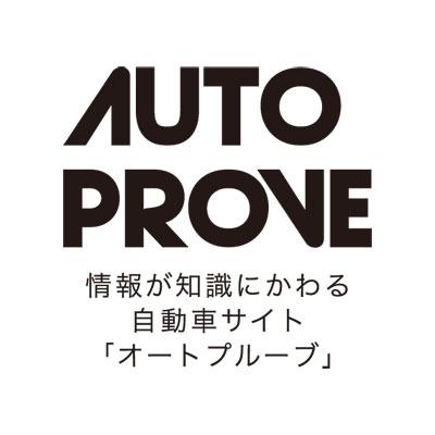 AutoProve