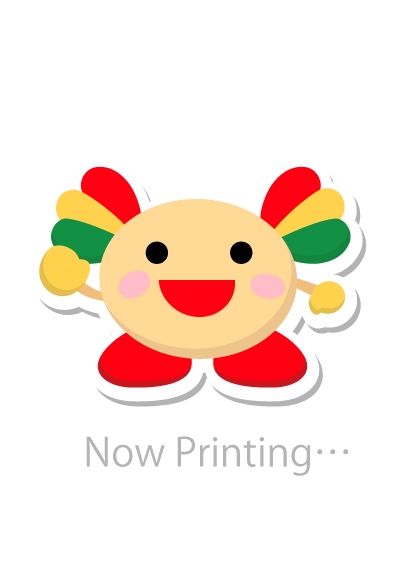 Now Printing!