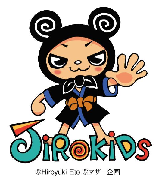 Jirokids(ジロキッズ)