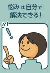 月岡奈津子 (つきおか・なつこ)
