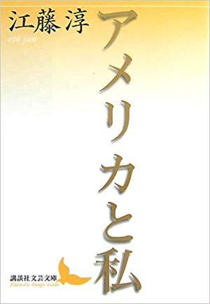 久米秋三郎