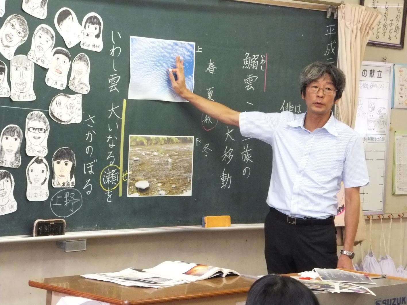 菊池省三の未来を創る学級