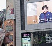 東京五輪、海外観客断念で始まった開催中止のカウントダウン。延期費用で都財政に暗雲も=今市太郎