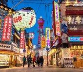 """大阪を破壊する「広域一元化」成立に創価学会ブチギレ?都構想2度の否決""""ガン無視""""の裏に解散総選挙への皮算用=原彰宏"""