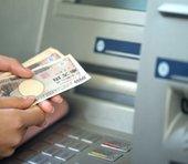 「日本円の現金保有は最悪の選択」ジム・ロジャーズ、レイ・ダリオら警告=花輪陽子