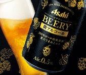 """第3のビールより美味い『ビアリー』爆売れ、アサヒの業績への影響は?""""微アルコール0.5%""""で国内6000万人市場開拓、逆風を追い風に=馬渕磨理子"""