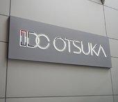 ニトリにとどめを刺された「大塚家具」、久美子社長が犯した2つの戦略ミスとは=栫井駿介