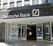 株暴落の影でひっそり沈む「ドイツ銀行」、破綻すれば全資本市場の大暴落へ=今市太郎