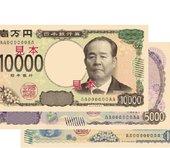 新紙幣を喜んでる場合か? 戦後の預金封鎖の暗い過去が蘇る新円発行=今市太郎