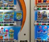 自動販売機のダイドーが新規参入する医療医薬品事業の進捗ほか【5/27決算発表3件】