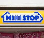 ミニストップ、193店閉店で経営悪化が止まらない。もう取り返せない4つのしくじり=栫井駿介