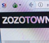 ZOZO前澤氏、売却で命拾い。創業経営者が持ち株9割を担保に多額借金は許されるのか=今市太郎