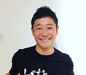 1,000万円を3万倍に…ZOZO前澤前社長の事業家だけでなく、投資家としてもすばらしい強運=街