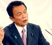 近づく令和大恐慌と「預金封鎖」なぜアメリカのために日本国民が血を流すのか?