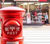 「郵便局幹部、切手着服で5億円荒稼ぎ」なぜ可能だった? 事件発覚後も公表せず=三宅雪子