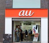 次はau PAYで20%還元祭り!auユーザー以外も対象、60%還元にする裏技にネット歓喜