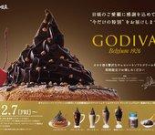 「GODIVA」じゃない、食べられない…。コメダ珈琲店とのコラボが生んだ2つの悲劇