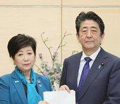 東京五輪、実は「中止」で決定済み? 安倍政権の都合で発表は5月か=江守哲