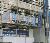 レオパレス21だけじゃない。今すぐ辞めるべきブラック企業47の特徴=新田龍