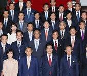 若者こそ知るべき日本会議と菅内閣の関係。彼らは自分の敵か味方か?=原彰宏