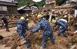 平成最悪の豪雨被害、気象予報士が恐れた「バックビルディング現象」