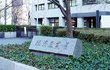 経産省「軍事転用の恐れなければ韓国への輸出許可」にネット賛否