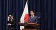 五輪延期では済まぬ。韓国式「新型肺炎」検査が日本経済を潰す訳