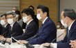 これぞ「アベノマスク」首相の1世帯マスク2枚配布発表に批判殺到