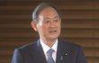 「学術会議を悪党に」暴かれた菅首相とその仲間たちの7大デマゴギー