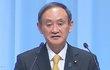 菅総理はナチスか特高か?「公安顔」指摘に激怒、学術会議を襲う狼の本性