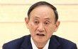 官僚も姑息。菅首相ロン毛長男を違法接待に走らせた衛星放送利権の闇