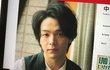 中村倫也「元カノは女優」発言で自爆。胸キュンドラマ出演は消滅!?俳優MC進出に募る不安と遠のく結婚