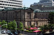 Bank_of_Japan_2010
