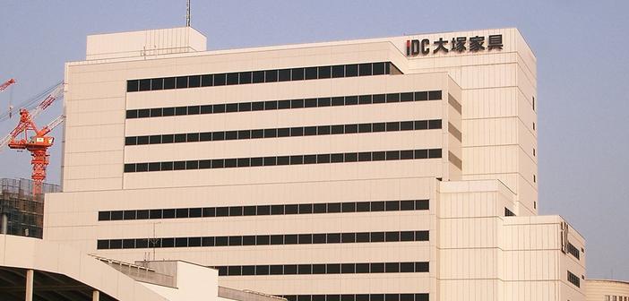 Otsuka_Kagu_Yokohama