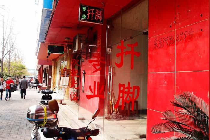 コンクリート塊に書かれた住所と一致。新たに店舗を構えたようだ