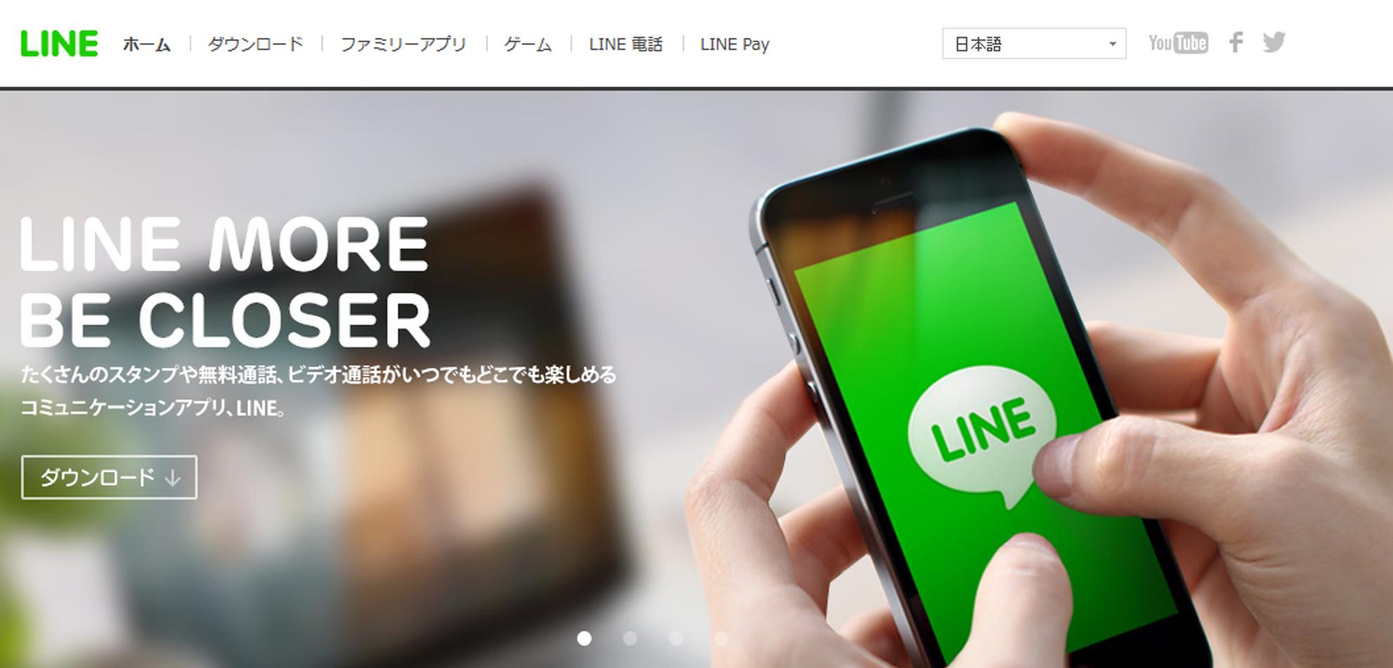 「LINE」が上場手続きを再申請!盛り上がる関連企業銘柄