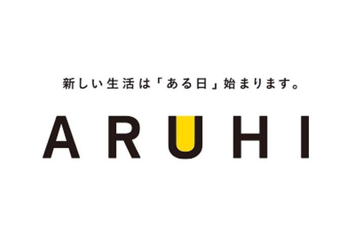 「SBIモーゲージ」が社名変更!新社名は「ARUHI」