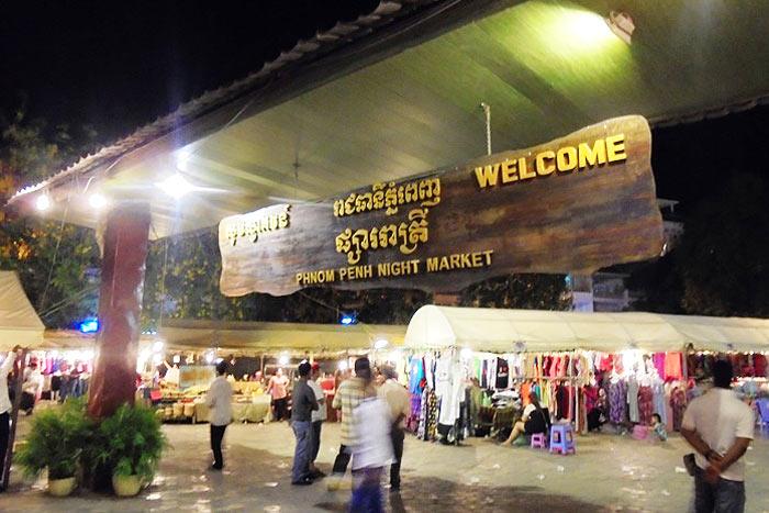 週末(金~日)の夕方から深夜までオープンするナイトマーケット