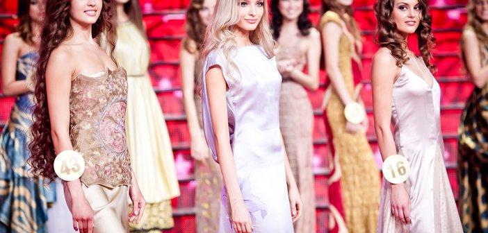 Andrey Bayda / Shutterstock.com