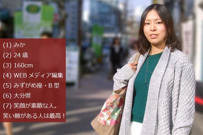 talk_008_001
