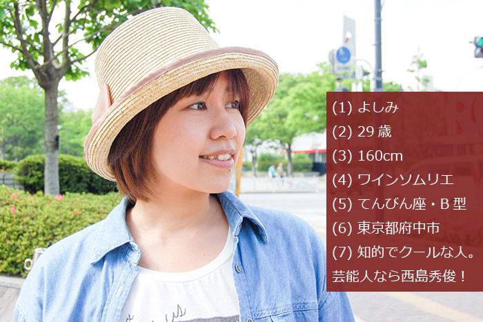 talk_009_0011