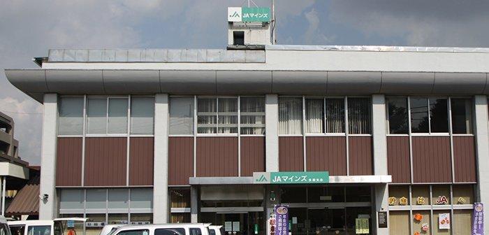 JAマインズ_多磨支店