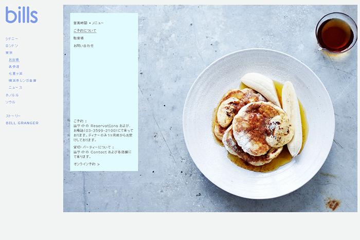 世界一の朝食がタダに!ファミレスから高級レストランまで、6月は飲食系優待に注目!