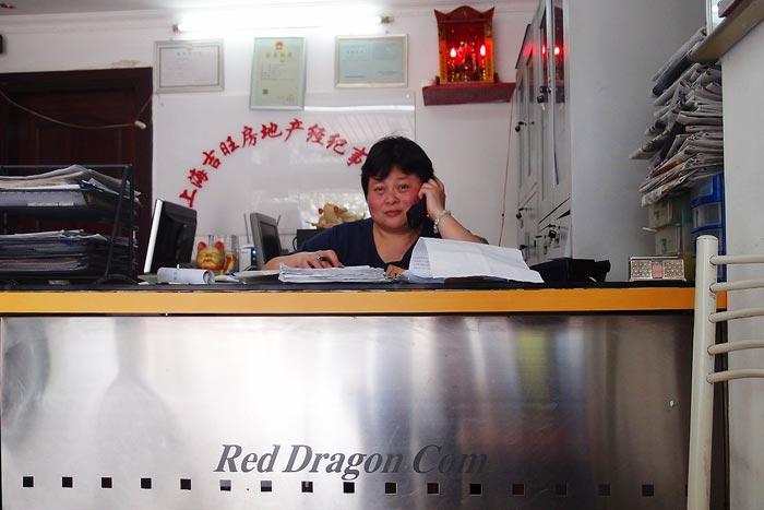 ROJI_010_CN_003