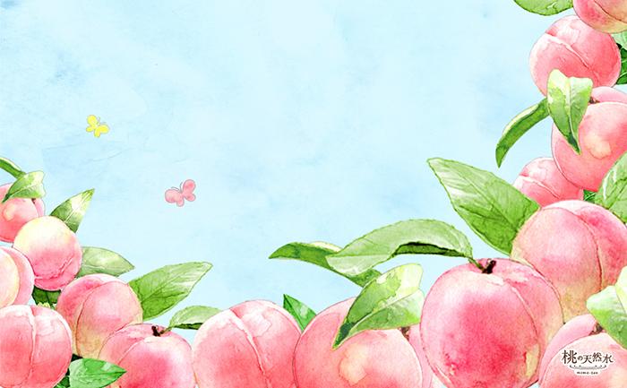「桃の天然水」や「野菜生活」など人気の飲み物がもらえる優待が登場!