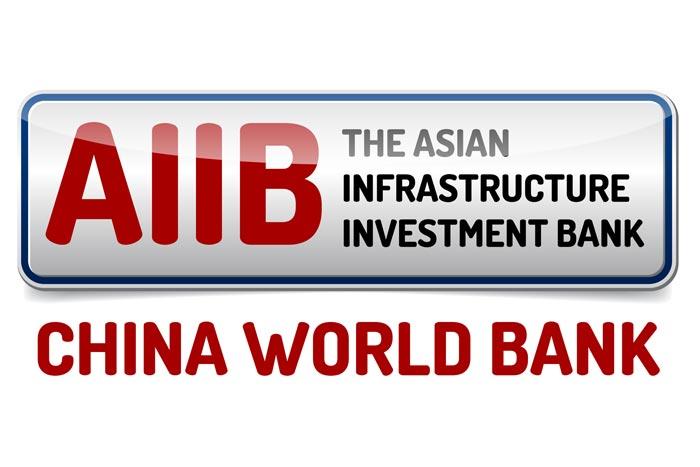 """AIIBとドル離れは国際的マネーロンダリング規制が産み落とした""""鬼子""""かもしれない"""
