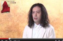 From 又吉直樹さんインタビュー - YouTube