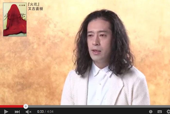市場も祝砲!又吉直樹さん『火花』の芥川賞受賞で文教堂GHD<9978>が一時ストップ高に
