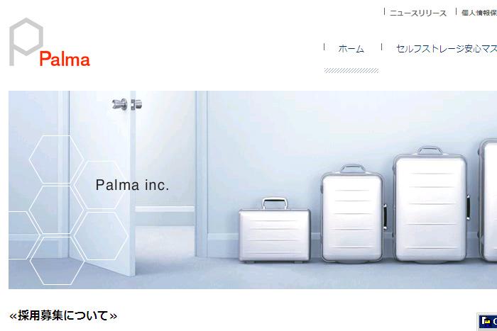 パルマ<3461>=注目のマザーズ新規IPO銘柄紹介