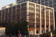 内閣府庁舎